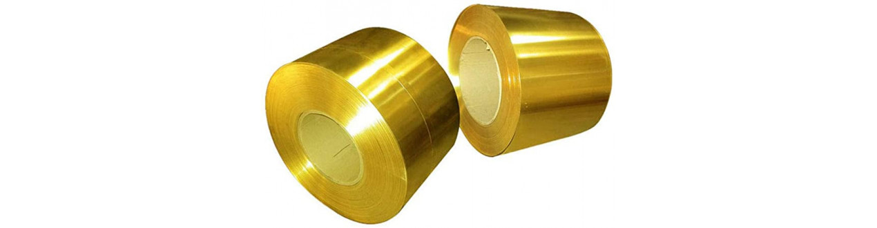 Buy cheap brass from Auremo